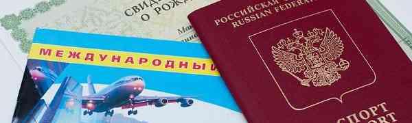 Правила пребывания в Республике Казахстан