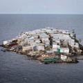 Остров Мгинго