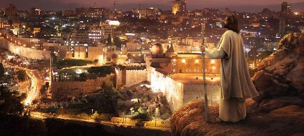 Земной град Иерусалим