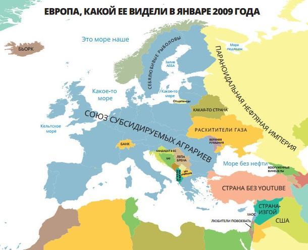 Европа в январе 2009 года